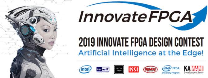 InnovateFPGA 2019 Contest